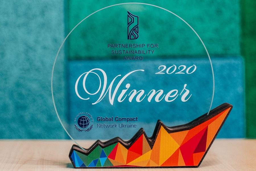 """CPOP zostało finalistą w kategorii """"Pokój""""."""